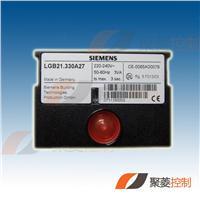 LGB21.330A27燃气式燃烧控制器 LGB21.330A27,LGB22.230B27