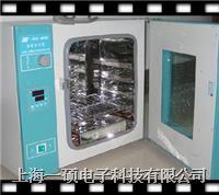 高温箱,高温老化箱 YSGW-9030A