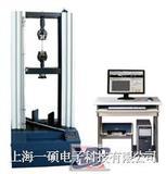 上海拉力机,拉力试验机