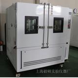 上海高低温交变箱