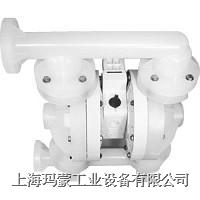 氣動雙室隔膜泵 Advanced?系列螺栓式塑料泵