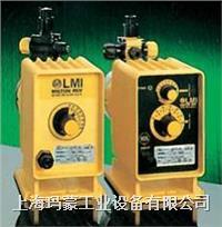 LMI電磁驅動機械隔膜計量泵 P056-398TI