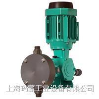 道賽恩斯HD/HDH系列隔膜計量泵 HDH