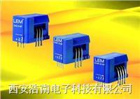 电流传感器 电压传感器 电流变送器 电压变送器