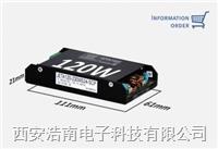 铜外壳JETA120系列 AC-DC开关电源模块 AC115V输入 400HZ JETA120-115D0505-SCN,JETA120-115D0512-SCN,JETA120-