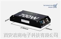 AC-DC电源供应器 JETA700系列 43-470HZ宽频输入 JETA700-230D4848-SHND,JETA700-230D2727-SHPD,JETA70