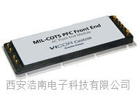 VICOR MIL-COTS PFC Front EndAC-DC 前端模块 军用PFC模块GP-MPFC1H21,GP-MPFC1H22 GP-MPFC1H21,GP-MPFC1H22,GP-MPFC1H23,GP-MPFC1HN1