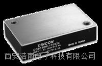 CQB50W12系列DC14-160V超宽压输入电源转换器CQB50W12-72S05 CQB50W12-72S12 CQB50W12-72S24 CQB