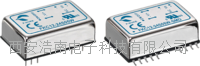 FKC12W系列小尺寸电源转换器 FKC12-48D15W FKC12-48D15W FKC12-24S05W FKC12-24S3P3W FKC12-24S  FKC12-48D15W FKC12-24S05W FKC12-24S3P3W