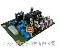 AUTRONIC高性能铁路DC/DC转换器HFC100-W系列 DC14.4--154V输入87672401228,  87671201223  87672401228,87671201223