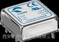 PCB板安装DC-DC电源 LCD20-48S12 LCD20-48S15 LCD20-48S24 LCD20-48D12