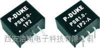 P-DUKE非隔离电源模块PSR1.0-3P3  PSR1.0-1P2 PSR1.0-1P5 PSR1.0-1P8