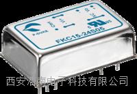 FKC15系列 直流稳压电源 FKC15-24S05W  FKC15-24D05W FKC15-24D12W FKC15-24D15W