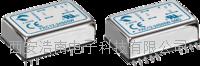 FKC12W系列小尺寸电源转换器 FKC12-24D15W FKC12-48S3P3W FKC12-48S05W FKC12-48S