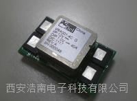 康舒ACBEL隔离电源模块1/4砖系列QB48-3.3-225 QB24-3.3-225  QB48-3.3-225 QB24-3.3-225 QB24-12-150 QB24-5.0-150