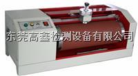 DIN磨耗试验机