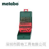 Metabo麦太保19支钻头套装HSS-G高速钢麻花钻头1-10mm手电钻附件