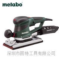 Metabo/麦太保带调速平板砂光机SRE4350砂纸机打磨抛光机德国进口 SRE4350