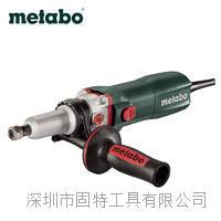 Metabo/麦太保直磨机GE950G Plus打磨抛光机 GE950G Plus