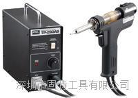 TP-280AS日本固特GOOT控制器型自动吸锡泵   TP-280AS