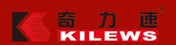 台湾奇力速KILESWS电动工具