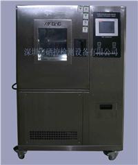 高低温测试箱,高低温试验箱