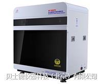 全自动重量法蒸汽吸附分析仪