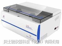 全自动滤膜透气率测试仪 3H-2000PB