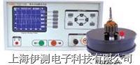 YG222-2A系列通道轉換器 YG222-2A系列