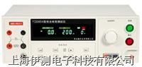 常州扬子YD2654系列接地电阻测试仪