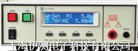 安规测试仪7100系列