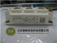 SKM400GB126D 西门康IGBT 专业现货销售