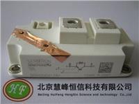 SKM400GA128D 西门康IGBT 专业现货销售