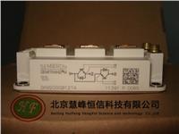 SKM200GB12T4 西门康IGBT 专业现货销售