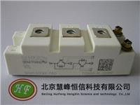 SKM100GB176D 西门康IGBT 专业现货销售