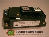 CM300HA-24H CM400HA-24H 三菱IGBT 专业现货销售