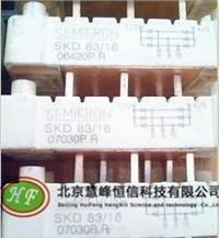 SKD83/16 SKD83/18 SKD83/12 西门康整流桥 专业现货销售