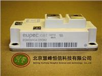 BSM200GA120DLC  英飞凌(EUPEC)IGBT模块  专业现货销售