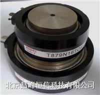 T901N35TOF 英飞凌可控硅 T901N35TOF 全新原装 专业现货热卖销售