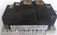 CM600HU-24H 三菱IGBT模块 CM600HU-24H 原装正品 专业现货销售