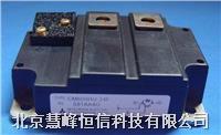 CM600HU-24F 三菱IGBT模块 CM600HU-24F 原装新品 特价现货热卖
