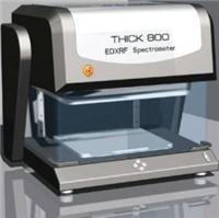 Thick 800 X荧光光谱仪 Thick800