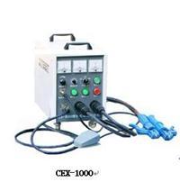 携带式磁粉探伤设备CEX-1000 CEX-1000 CJX-500