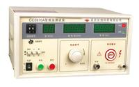 withstand voltage tester 2670A