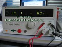 Electrolytic Capacitor Meter 2686