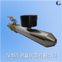 IPX5-IPX6防喷水试验装置