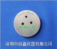 G13成品灯头通规(7006-45-4)