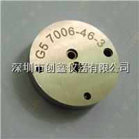 G5灯头止规(7006-46-3)