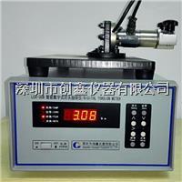 创鑫LCX-338灯头扭矩测试仪