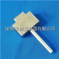 GB17465-图4 用于检查连接器是否符合图C5的通规 GB17465-图4